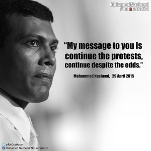 President Nasheed's message to the people.